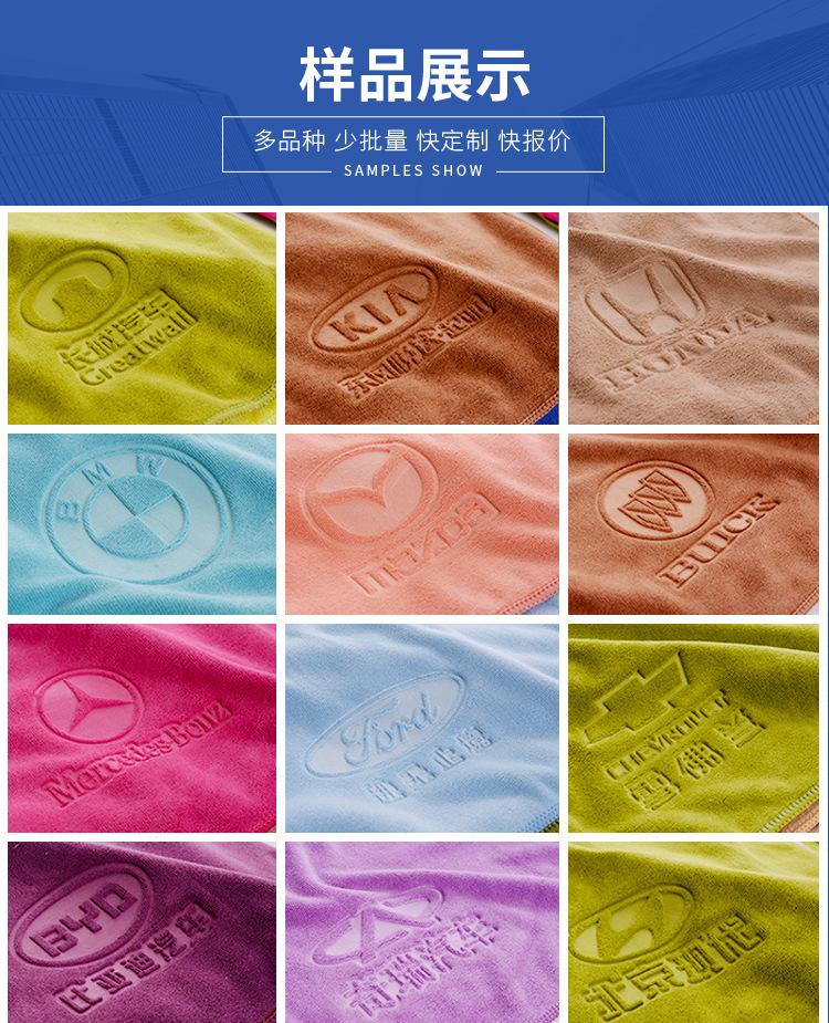 毛巾压标机 超纤维毛巾压花机