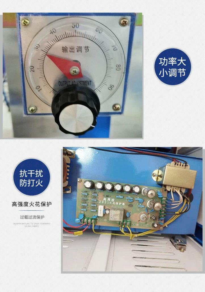 双头高频机高频PVC热合机