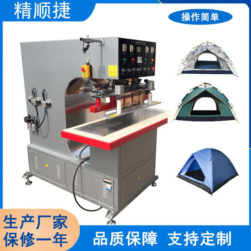 PVC夹网布高频热合机 夹网布焊接机