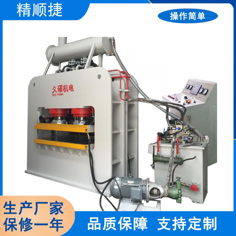 PVC发泡板压花机 油压压花机