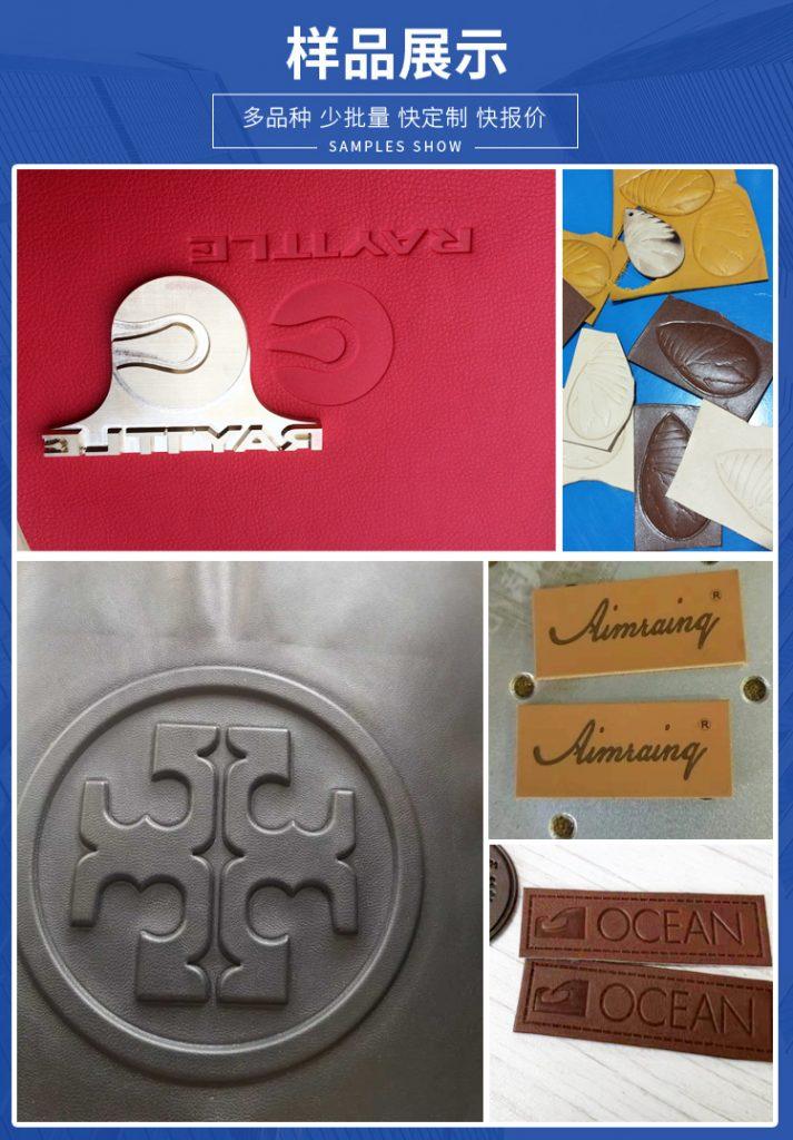 高频压花机 PVC皮革压标机 PU皮革压logo设备